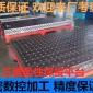 润驰量具 三维柔性焊接平台 铸铁平台 三维平台 三维平板 焊接平台 焊接平板 定做平台