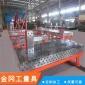 三维柔性焊接平台 焊接平板 生产定制