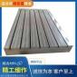 维亚诺铸业 铸铁平台 三维柔性焊接平台 铸铁平板 T型槽铸铁平板